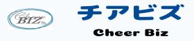 株式会社チアビズ | アンガーマネジメント・パワハラ研修 | 講師 佐伯るみ